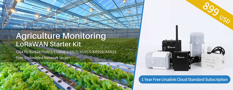 Agriculture-monitoring-starter-kit-banner